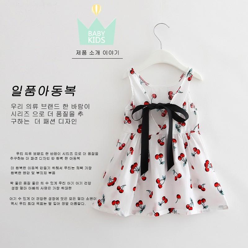 Giá bán Đầm cherry trắng phong cách Hàn Quốc J6