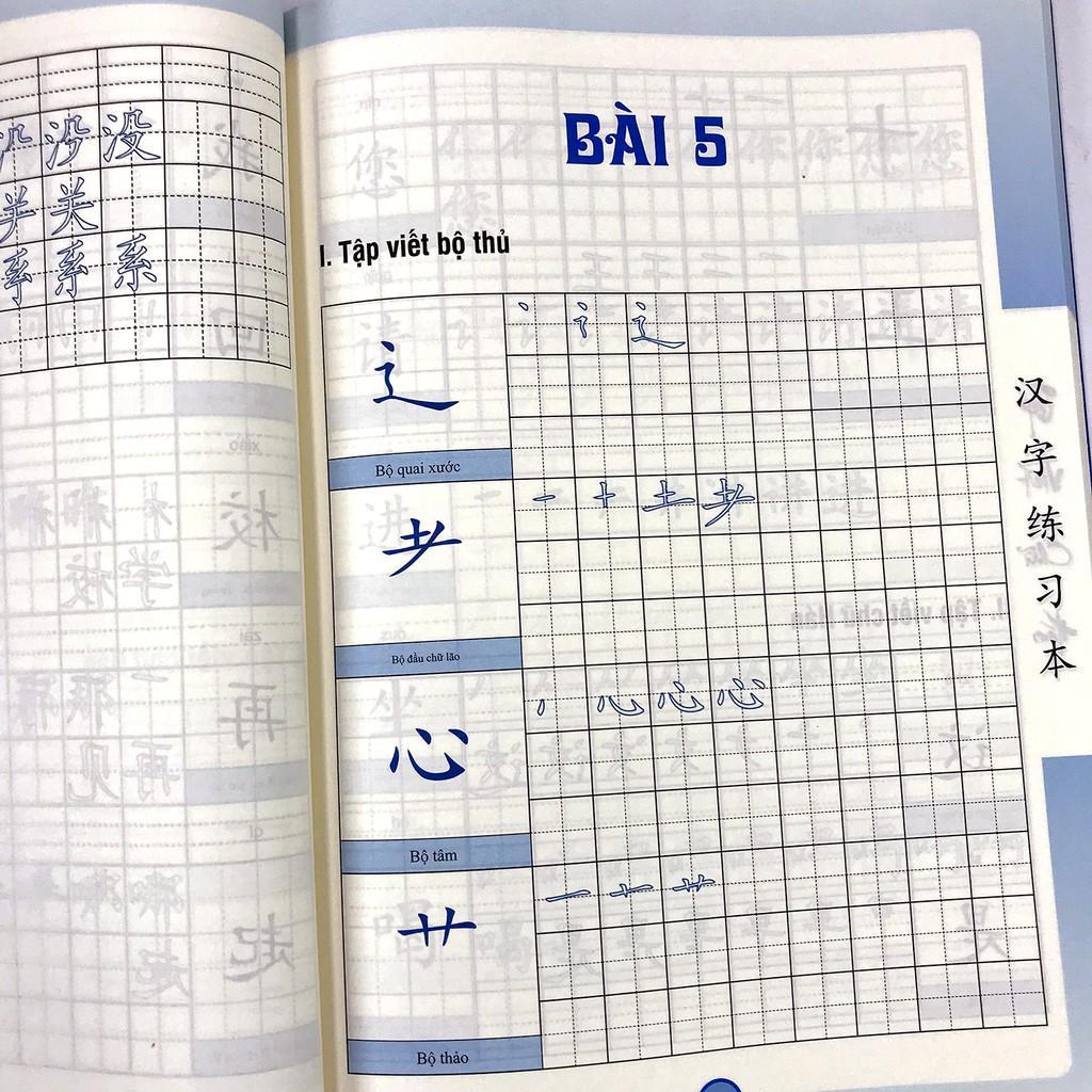 Deal Khuyến Mãi Tập Viết Chữ Hán Theo Giáo Trình Hán Ngữ Phiên Bản Mới ( Tái Bản )