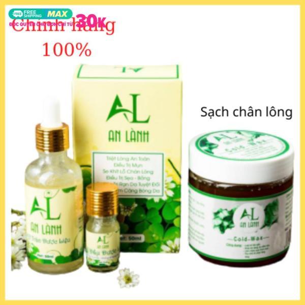 Combo wax lông An Lành + mỡ trăn An Lành triệt lông an toàn , hiệu quả , sạch chân lông không gây thâm da cao cấp