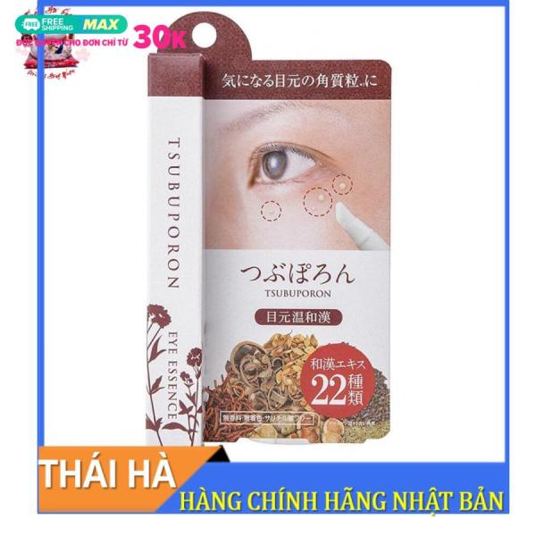 Kem Bôi Mụn Thịt Tsubuporon Eye Essence 1.8ml Nhật Bản nhập khẩu
