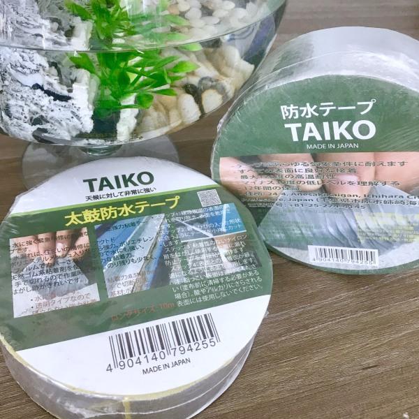 [ Made In Japan- Dài 5m Rộng 20cm ] Băng keo chống thấm, chống dột mái nhà Taiko Nhật Bản