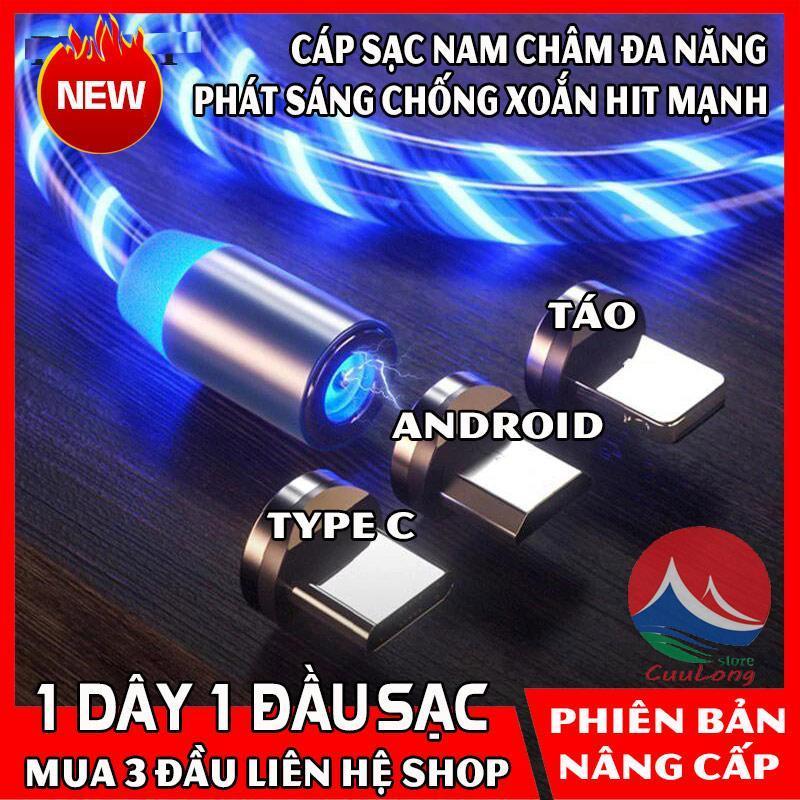 Giá Cáp Sạc Điện Thoại Đa Năng, Hỗ Trợ Sạc Nhanh 2A, Có Led Phát Sáng Cả Dây, Đầu Hit Nam Châm Mạnh Mẽ, Xoay 360 độ chống xoắn cáp sạc iphone, cáp sạc đèn LED, sạc cho Samsung, ipad, iphone IOS, Adroid, MicroUSB, TYPE C LG, Xiaomi, OPPO