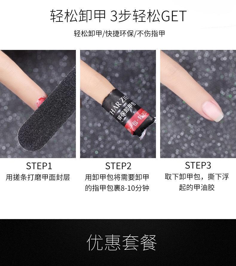 Giấy tẩy sơn móng tay, chùi sơn gel, nail polish remover chuyên dụng dành cho nail salon(100 tờ/hộp)