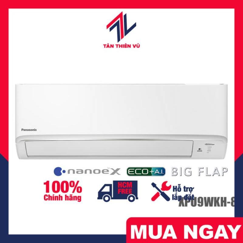 Máy lạnh Panasonic CU/CS-XPU9WKH-8 (1.0 HP Gas R32 Inverter), thiết kế mới nổi bật hơn, mang lại vẻ đẹp sang trọng, hiện đại cho không gian nội thất của gia đình bạn