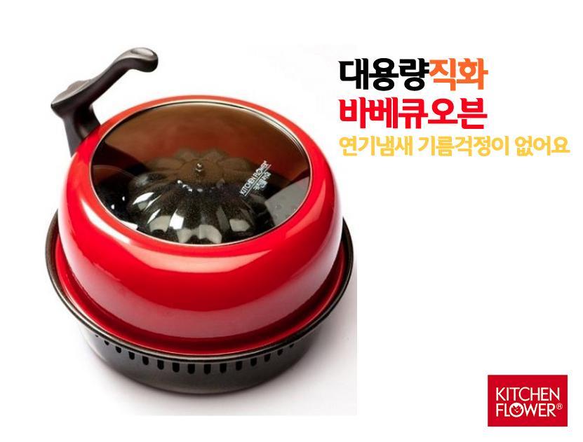 Nồi vỉ nướng chín hơi đối lưu, ăn lẩu nướng / KITCHEN FLOWER sản xuất Hàn Quốc / NY-1075 / Hàng nhập khẩu.