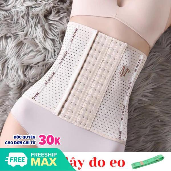 Gen nịt bụng định hình mẫu mới nhiều nấc cài - 4 thanh chống cuộn - chiều cao gen 25cm - gen bụng tạo vòng eo thon gọn - miếng nâng bụng giảm mỡ sau sinh - đai nịt bụng chống cuộn - HIN Fashion G02