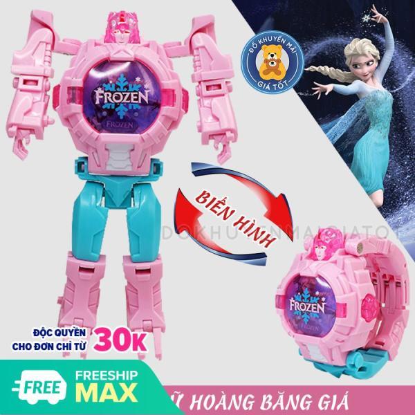 Đồng hồ đeo tay cho bé biến hình robot siêu nhân anh hùng có đèn ZL8525 - Đồng hồ trẻ em - Đồ khuyến mãi giá tốt