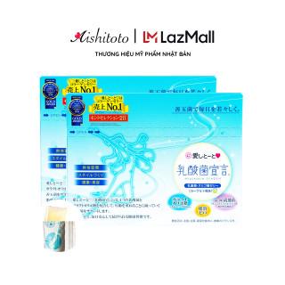 Thạch Nhật Bản Aishitoto Probiotics Jelly (30 gói hộp) thumbnail