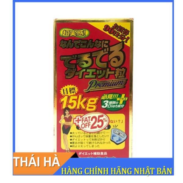 Viên Uống Giảm Cân Minami Healthy Foods 15kg An Toàn Hiệu Quả