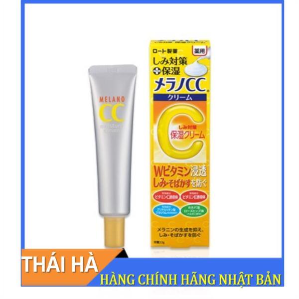 Kem Melano CC Moisture Cream Dưỡng Trắng Làm Mờ Vết Thâm 23g Nhật Bản