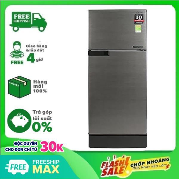 TRẢ GÓP 0% - Tủ lạnh Sharp Inverter 182 lít SJ-X201E-DS - Bảo hành 12 tháng