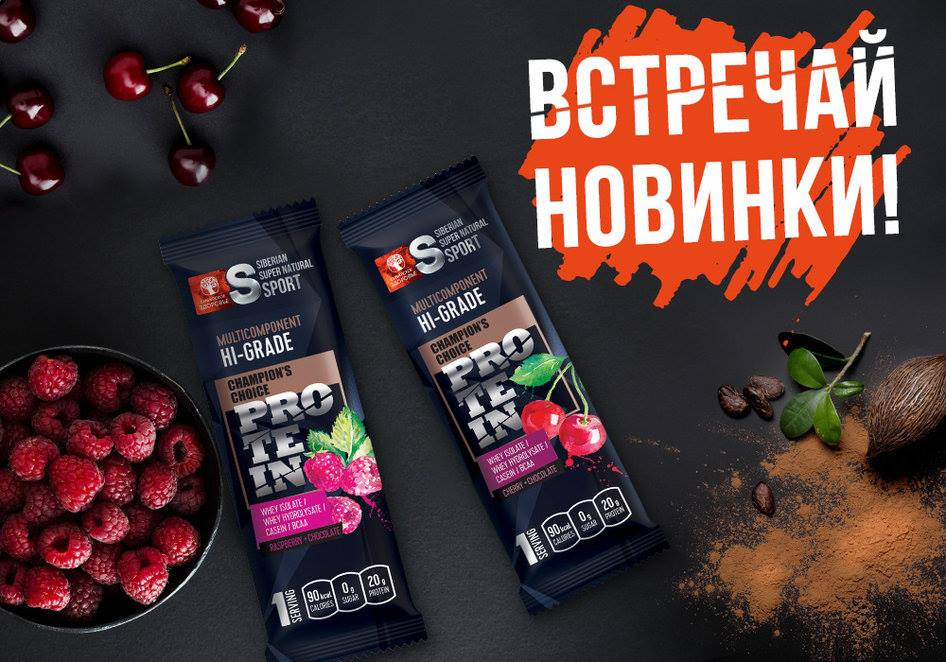 Thực phẩm dành cho chế độ ăn đặc biệt - Siberian Super Natural Sport Multicomponent hi-grade protein Cherry & Chocolate cao cấp
