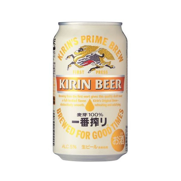 BIA KIRIN ICHIBAN SHIBORI (KIRIN BEER) 350 ML - NHẬT BẢN
