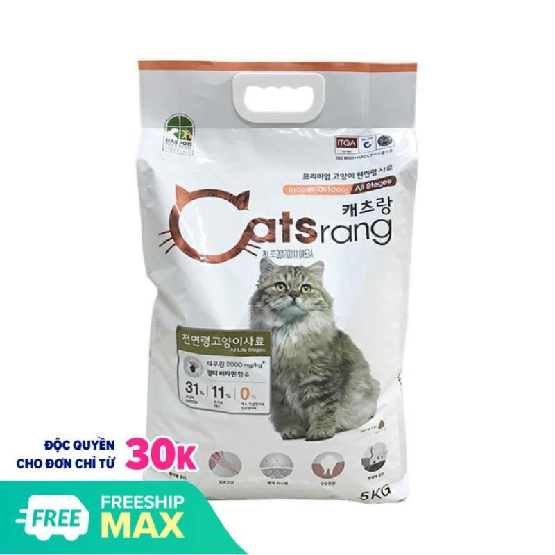 Thức ăn hạt CATSRANG 5kg cho mèo( mọi lứa tuổi) - Hàn Quốc - [ hanpet Thú Cưng]