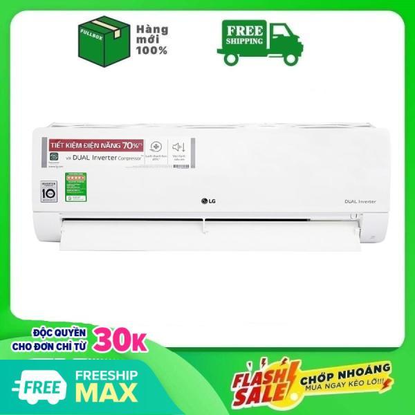 Bảng giá Ả GÓP 0% - Máy lạnh LG Inverter 1.5 HP V13ENS - Bảo hành 12 tháng