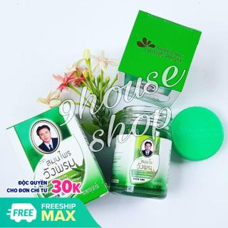 (Màu Xanh) Cao Xoa Bóp WANG PROM BALM Thái Lan 50gram thumbnail