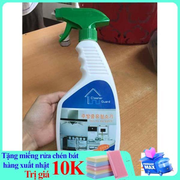 Chai Xịt Bếp Tẩy Rửa Đa Năng - 500 Ml, nước tẩy rửa làm sạch dầu mỡ bám bẩn nhà bếp