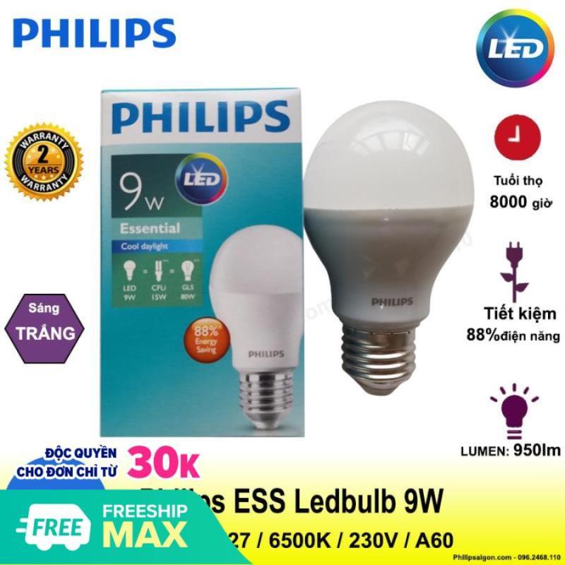 Bóng đèn Led Philips 5W / 7W / 9W / 11W siêu sáng - siêu tiết kiệm điện - bảo hành 24 tháng - PhilipSaigon