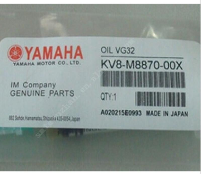 Mỡ Yamaha KV8-M8870-00X