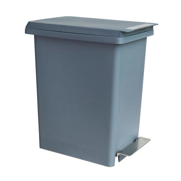 Thùng rác Fitis nhựa đạp chân 20 lít compact X - PPL1-906 ( xám xám))
