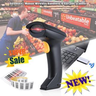 Máy bắn mã vạch, quét mã vạch, máy bắn độ chính xác tuyệt đối, sản phẩm tốt, Bảo hành uy tín 1 đổi 1 bởi May Store thumbnail