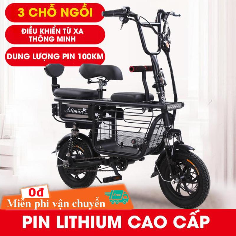 Mua Xe Điện Mini Gấp Gọn ADIMAN   Xe Đạp Điện Giỏ To   3 Ghế Ngồi   Pin Khủng Lithium 48v-10A