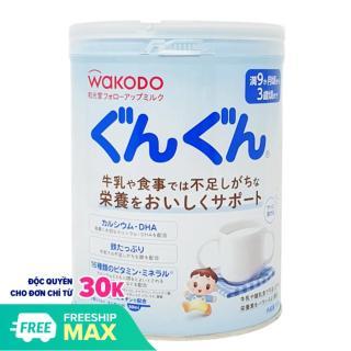 Sữa Wakodo GunGun (số 9) dành cho bé từ 9 tháng đến 3 tuổi - lon 830g - hàng nội địa Nhật thumbnail