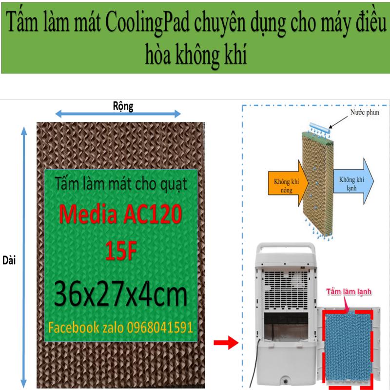 Tấm làm mát Cooling pad chuyên  dụng cho quạt điều hòa Midea AC120 15F  kích thước 36x27x4cm