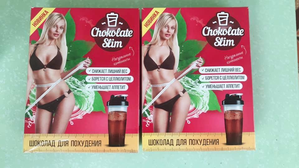 Thực phẩm giảm cân Chocolate Slim 100gr