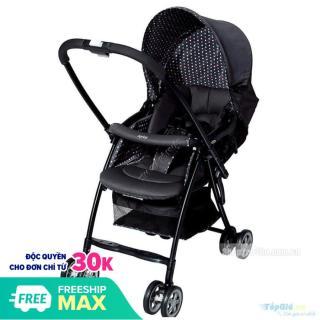 Xe đẩy trẻ em Aprica Karoon SX 92551 (Đen) thumbnail