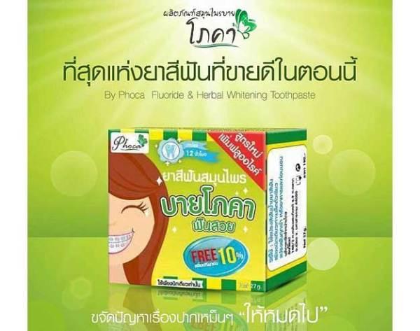 Kem đánh răng dành cho nguời niềng răng Phoca chính hãng 25g - Herbal whitening toothpaste by Phoca cao cấp