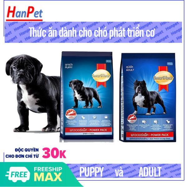 HCM HP-Gói 3 kg (2 loại)- thức ăn dạng hạt  chó PHÁT TRIỂN CƠ Smartheart Power pack (hàng nhập khẩu thailand)