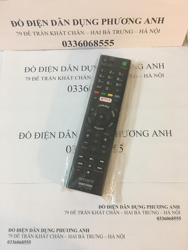 Bảng giá ĐIỀU KHIỂN SONY 43W750D HÀNG CÔNG TY (TƯƠNG THÍCH VỚI TẤT CẢ SMART TV SONY)