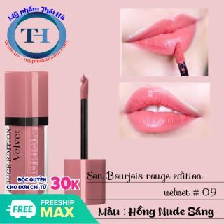 Son Bourjois Velvet 09 hồng san hô thumbnail