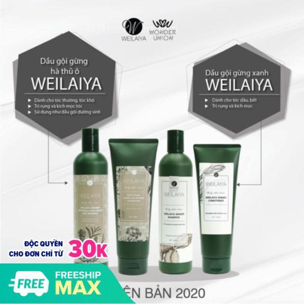 Bộ dầu gội đầu xả Weilaiya tem TRẮNG tinh chất gừng hỗ trợ móc tóc và ngừa  rụng tóc - Hàng chính hãng mẫu mới