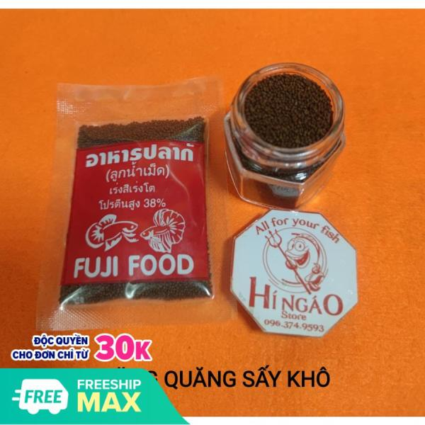 Lăng quăng sấy khô FUJI FOOD - Thức ăn cá cảnh  Hingaostore.