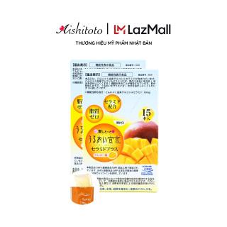 Thạch Bổ Sung Collagen Bảo Vệ Da Aishitoto Ceramide Plus Hương Vị Xoài (15 gói hộp) thumbnail