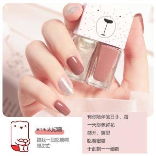 [Tuyển sỉ ] Full Set 2 Chai Sơn Móng Tay Nhũ + Lì Fairy s Gift 2 6ml mầu B17 - mầu B24 thumbnail