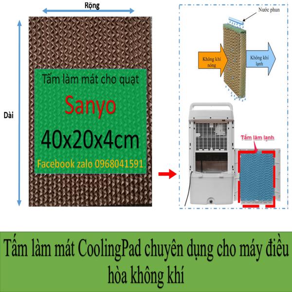Tấm làm mát Cooling pad chuyên  dụng cho quạt điều hòa Sanyo kích thước 40x20x4cm