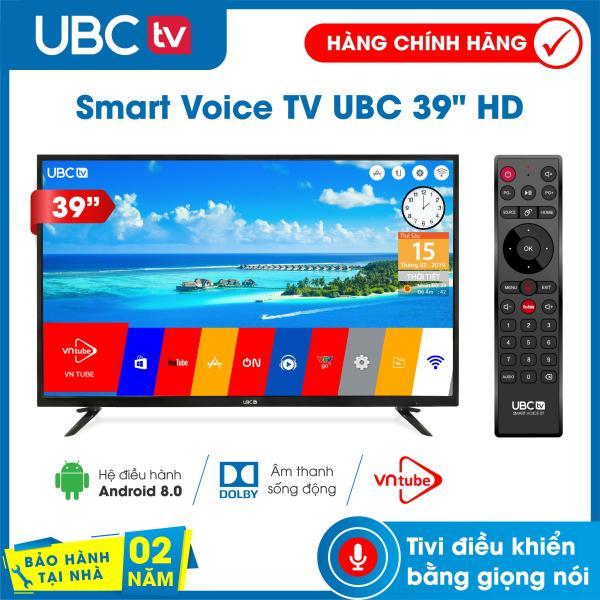 Bảng giá Smart tivi UBC HD 39 inch Android 8.0, tìm kiếm giọng nói (voice search), tính năng bảo vệ trẻ em (mới), remote 2 in 1 kèm tính năng chuột bay, Model 39V700- Bảo Hành 2 năm tận nhà, công nghệ dò kênh tự động Free-to-Air, âm thanh Dolby Điện máy