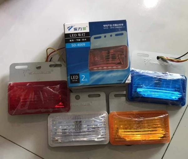 Đèn sườn SHILIDUO 4009 12V-24V, giá 1 hộp 2 cái