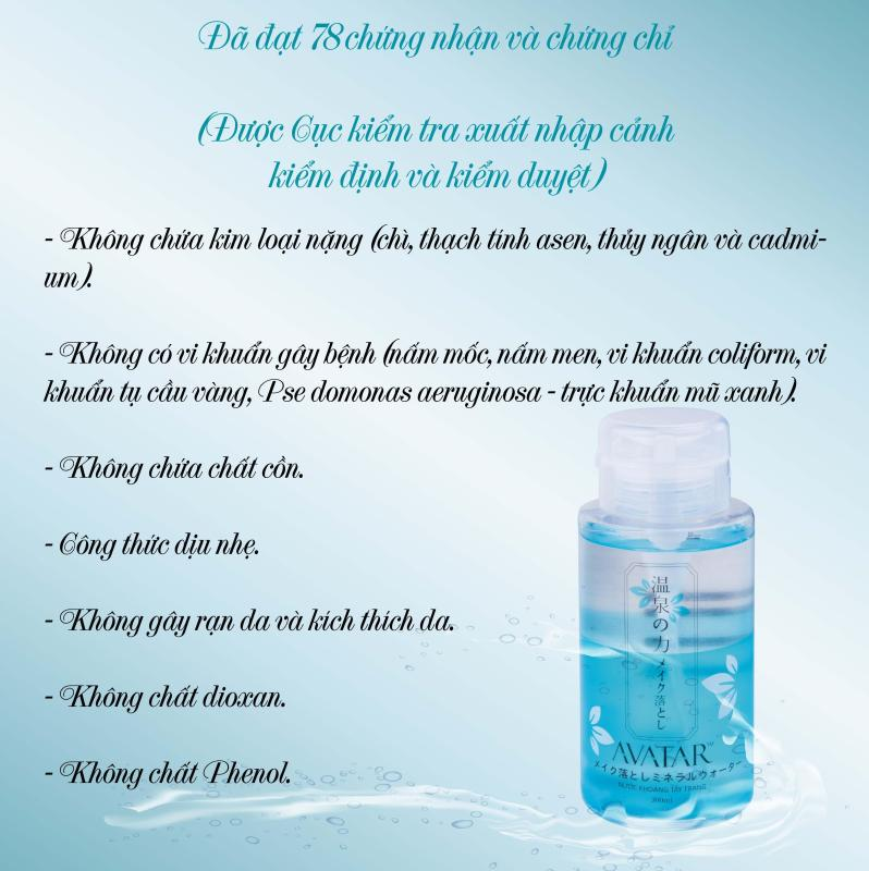 Nước Tẩy Trang Sạch Sâu AVATAR 300ml- nước khoáng tẩy trang AVATAR dung tích 300ml- nước tẩy trang dầu mụn AVATAR 300ml ( công nghệ hàng nhật )
