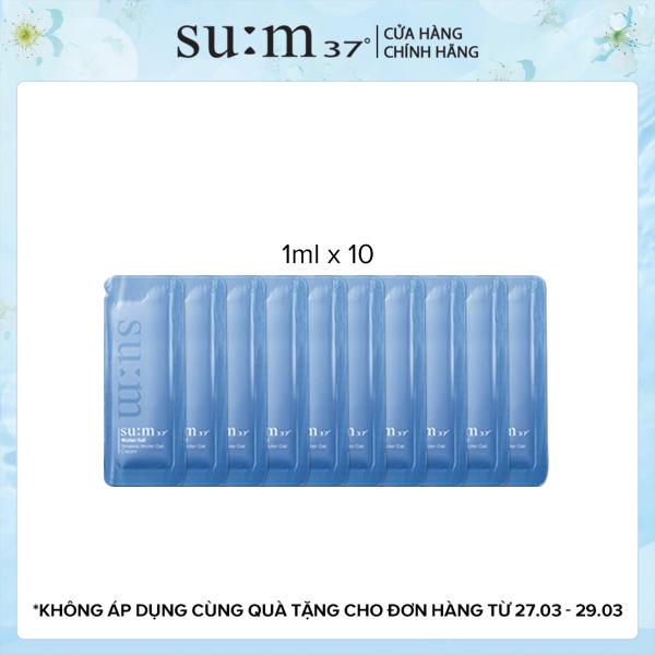 [Deal trải nghiệm] Combo 10 gói kem cấp ẩm Su:m37 Waterful water gel cream 1ml/gói