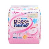 Bán Miếng Lot Thấm Sữa Pigeon Goi 102 Miếng Mới