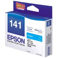 Bán Mực In Epson T141190 Đen Rẻ