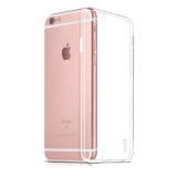 Ốp Lưng Iphone 6 6S Hoco Trong Suốt Rẻ