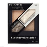 Bán Phấn Mắt 4 Mau Kate Monochrome Shine Br 1 3 2G Kate
