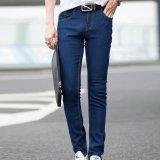 Bán Quần Jeans Nam Kimy Trẻ Trung 1017 Rẻ Nhất