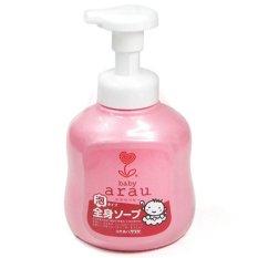 Ôn Tập Sữa Tắm Arau Baby 450Ml