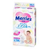 Mã Khuyến Mại Tã Giáy Dan Merries L54 Rẻ